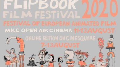 Photo of Skopje hosts first-ever festival of European animated film