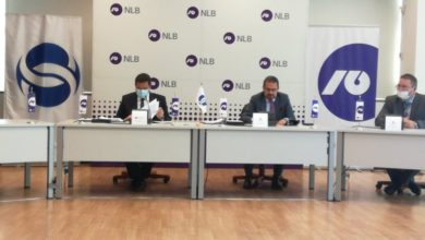 Photo of EBRD and NLB Bank Skopje join forces to support corporate and retail sectors