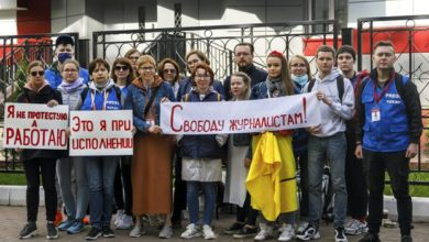 Photo of Ninety-five protesters accused of legal violations at latest Belarus rallies