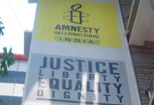 Photo of Amnesty suspends operations in India alleging government 'reprisal'