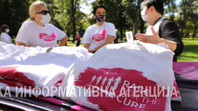 Photo of 'Race for the Cure' in Skopje