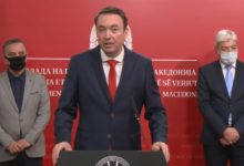 Photo of Minister Milevski vows to focus on balanced regional development during 4-year term