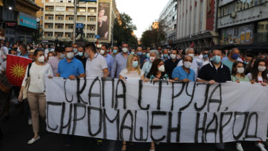 Photo of VMRO-DPMNE stages protest, wants reversal of electricity price decision