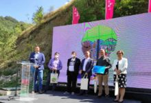Photo of North Macedonia improves management of protected areas with EU, UNDP help