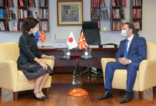 Photo of Japan's ambassador Keiko Haneda bids farewell to FM Osmani