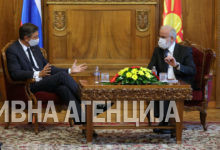 Photo of Speaker Xhaferi meets President Pahor