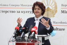 Photo of Protection of cultural heritage a top priority, says Minister Stefoska