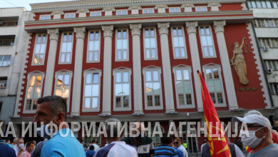 Photo of VMRO-DPMNE stages anti-government protest