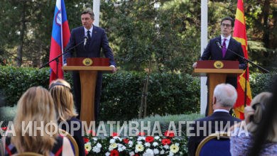 Photo of Pendarovski and Pahor's joint news conference