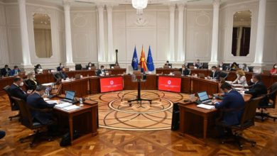 Photo of Government adopts report on country's participation in NATO's NDPP