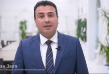 Photo of Zaev: Solutions for reducing food loss and waste are necessary