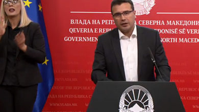 Photo of Zaev: Subsidies for all ethnic communities