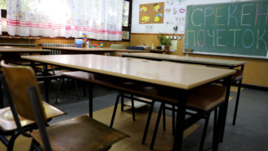 Photo of School year starts in North Macedonia amid COVID-19 pandemic