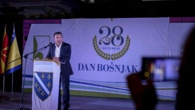 Photo of Zaev: Bosniaks are inseparable part of our multiethnic, multicultural and multi-confessional country