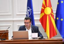 Photo of PM Zaev: Access to information in times of crisis saves lives