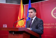 "Photo of North Macedonia no longer ranked as ""globally unsatisfactory"" country in fighting corruption"