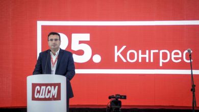 Photo of World recognizes Macedonian nation and identity, Macedonian language in UN ID, Zaev tells SDSM congress