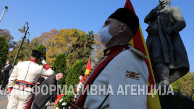 Photo of Day of Macedonian Revolutionary Struggle observed in Skopje