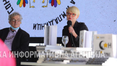 Photo of Promotion of monograph on 30th anniversary of Theatre for Children and Youth – Skopje