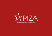Photo of SYRIZA says 40 ND lawmakers prevent parliament vote on North Macedonia agreements