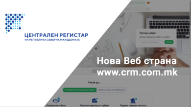 Photo of Central Registry launches new web portal