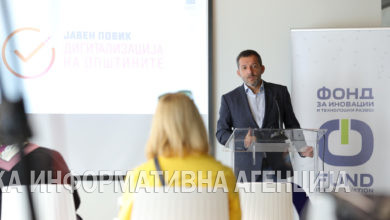 Photo of FITD, UNDP hold press conference