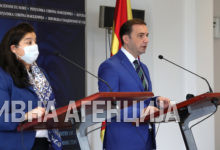 Photo of FM Osmani optimistic about start of EU accession negotiations