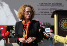 Photo of Shekerinska: This isn't appropriate way for NATO members to communicate, Macedonian language, people are reality