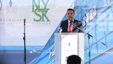 Photo of Opening of new NYSK Holdings plant