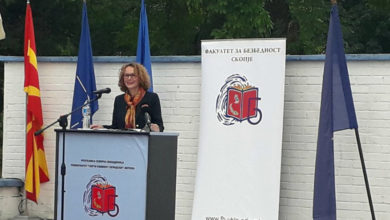 Photo of Minister Shekerinska addresses first class at Faculty of Security