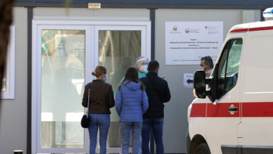 Photo of MoH: 325 patients hospitalized in Skopje COVID centers including 31 new admissions