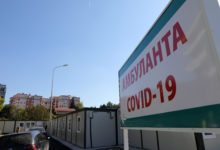 Photo of Skopje: 279 people hospitalized with COVID-19, including 22 new admissions