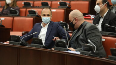Photo of Parliament's Committee on Health holds session