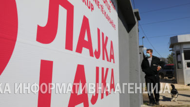 Photo of Opening of PE 'Lajka' dog pound
