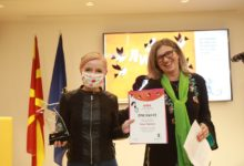 Photo of Skopje Festival of Children's Books awards best authors at closing ceremony