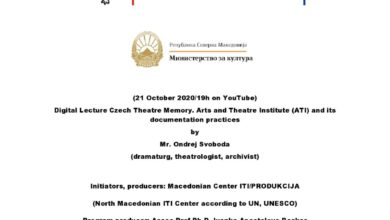 Photo of Macedonian ITI to present lecture by Ondřej Svoboda on archiving performances