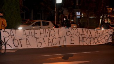 Photo of VMRO-DPMNE holds anti-government protests against air pollution