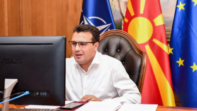 Photo of PM Zaev, EC's von der Leyen to hold online meeting on Nov. 13