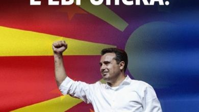 Photo of Zaev: We will join EU as Macedonians speaking Macedonian language