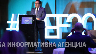 Photo of Macedonian Energy Forum 2020