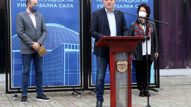 Photo of Skopje Mayor: Universal Hall to be fully restored by 2021