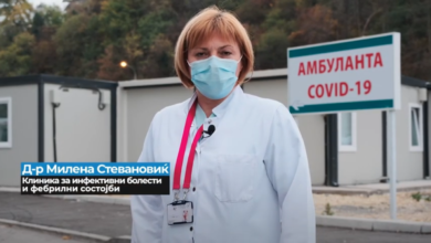 Photo of Frontline doctors: Please help us to help you (video)