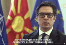 Photo of President Pendarovski says Army engaged to support police, health institutions