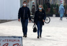 Photo of Police fine 142 people for violating face mask rule