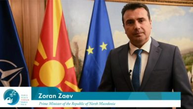 Photo of PM Zaev: We have an opportunity to make the world a better place