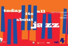 Photo of Live-streamed concert to close 'Today It's All About Jazz vol. 4'