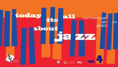 """Photo of Завршен концерт од манифестацијата """"Today it's all about jazz vol. 4"""""""