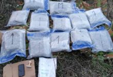 Photo of Police seizes 36kg of marijuana, two detained