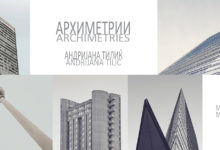 Photo of MKC to present architecture photographer's first solo show