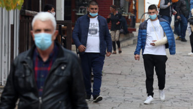 Photo of 306 people fined for not wearing masks